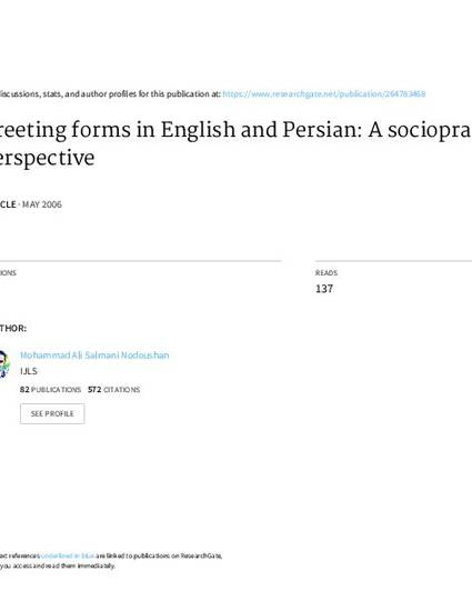 Greetings forms in english and persian a sociopragmatic perspective greetings forms in english and persian a sociopragmatic perspective by mohammad a salmani nodoushan m4hsunfo