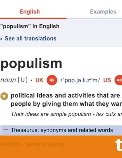 nativism examples