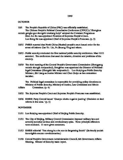 PRC Police Major Events - 1949 - 1978 - Data