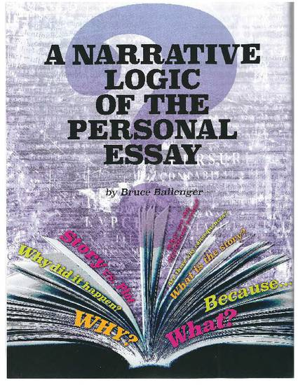 a personal essay by a personal essay