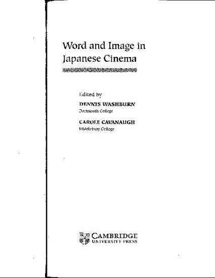 The Word Before The Image Criticism The Screenplay And The Regulation Of Meaning In Prewar Japanese Film Culture By Aaron Gerow