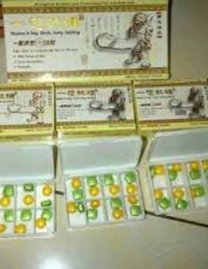 jual klg herbal di batam 0822 9994 3339 cod antar gratis agen
