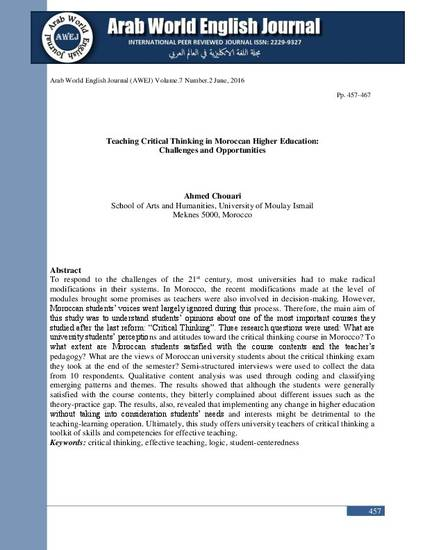 essay on ethics in business universal