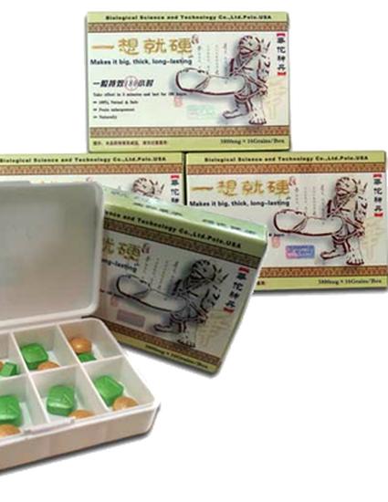 jual titan gel di pekanbaru 081322200881 obat pembesar penis by